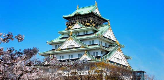 오사카 호텔/숙박예약하기