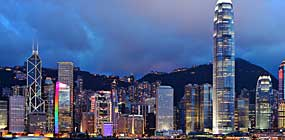 हाँग काँग